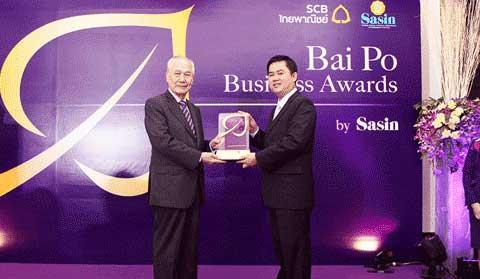 Baipo Business Award Thailand Dental