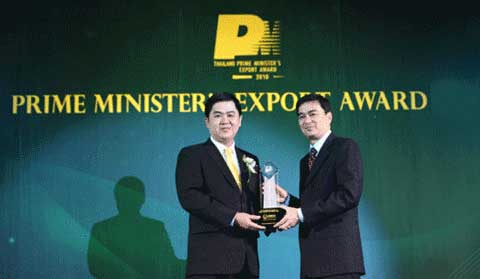 The Prime Minister's Export Award