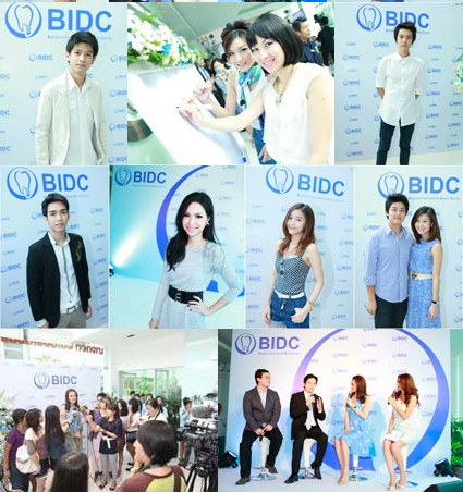 dental event at BIDC