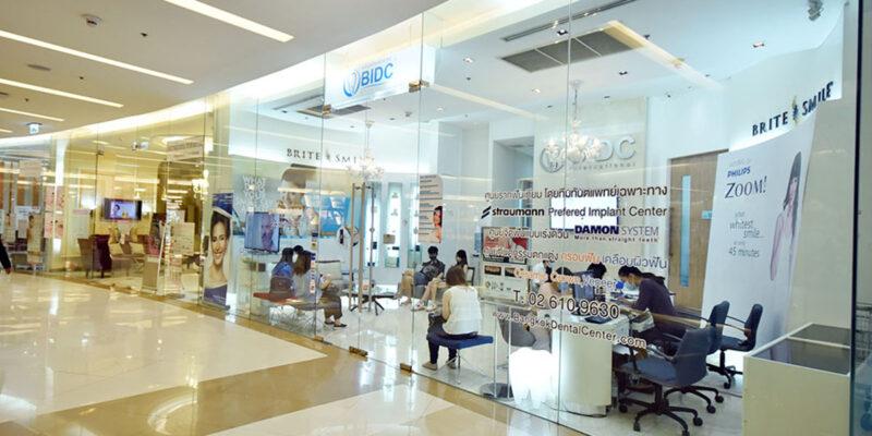 Siam Paragon dental clinic
