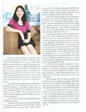 Phuu Ying magazine