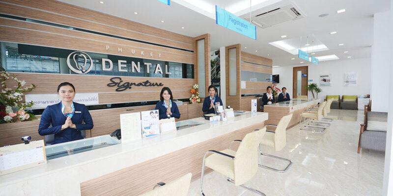 dental clinic in phuket