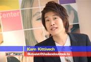 business channel bidc tv