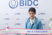 lifestyle channel bidc tv