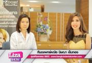 education channel bidc tv